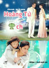 Hong t ch - i Loan - 2005 - Bn p - Vietsub
